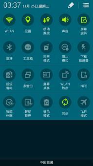 三星 G9008W (Galaxy S5) 刷机包 最新官方 精简优化 省电稳定版ROM刷机包截图