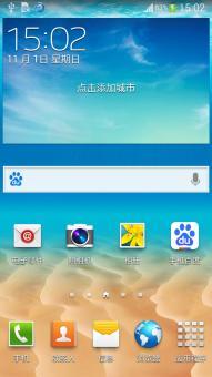三星N9002 刷机包 V2.0 功能完整 稳定 正式版