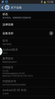 三星 N900 (Galaxy Note 3|国际版) 刷机包 4.4.2 省电低耗 官改精品 更顺ROM刷机包截图