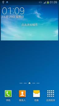 三星 N9002 刷机包 官方4.3系统深度定制 精简优化 省电脚本 卡刷ROM