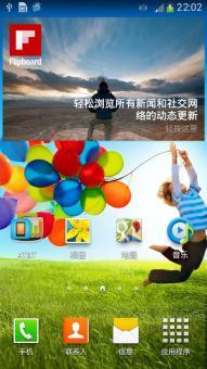 三星 I9508 (Galaxy S4) 刷机包 精简优化  极速省电ROM刷机包下载