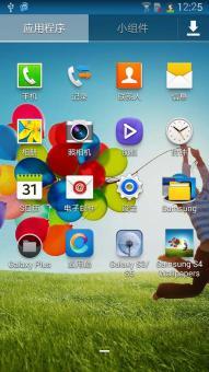 三星 I959 (Galaxy S4) 刷机包 官方原汁原味 优化脚本 精简优化稳定ROM刷机包截图