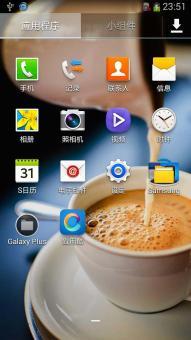 三星 N7100 (Galaxy Note II) 刷机包 基于官方4.3优化-屏蔽hosts-原版ROM刷机包截图