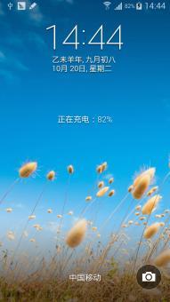 三星 Galaxy NOTE II N7100 刷机包 4.4.4 ROM S6美化 NOTE4风格
