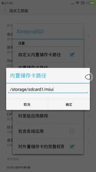 荣耀3c移动刷机包移植MIUI7微信耳机图片自戴式图表情头主题搞笑图片
