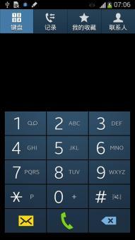 三星 N719 刷机包 官方4.3 丝般顺滑 精简优化 稳定提速版ROM刷机包截图
