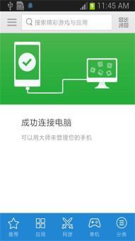 三星 N7108 刷机包 官改版 最新省电安全 稳定流畅 极限优化