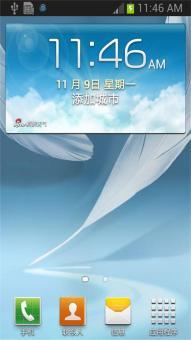 三星 N7108 刷机包 官改版 最新省电安全 稳定流畅 极限优化ROM刷机包截图