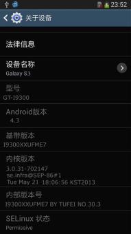 三星 I9300 (Galaxy SIII) 刷机包 4.3超纯净精简 稳定实用、简约风格ROM刷机包截图