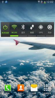 三星 N7100 (Galaxy Note II) 刷机包 4.3深度优化 解决发热 添加省电脚本b