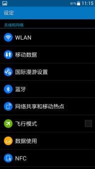 三星 I9507V (Galaxy S4) 刷机包 官方最新风格优化 稳定流畅 省电补丁截图