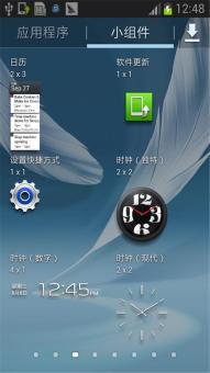 三星 N7108 刷机包 原生优化正式版卡刷 加入省电脚本 通话录音ROM刷机包截图
