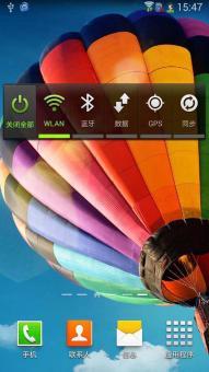 三星 N7100 (Galaxy Note II) 刷机包 4.4.2官方固件精简优化 流畅稳定