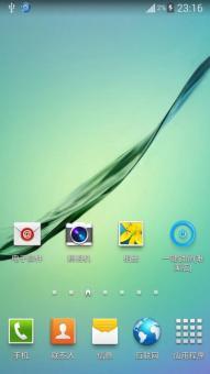 三星 N7108(Galaxy Note II) 刷机包 最新官方 省电稳定 适度精简优化版