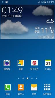 三星 N9006 Galaxy Note3 刷机包 官方稳定流畅 丝滑顺畅 多项优化ROM刷机包截图