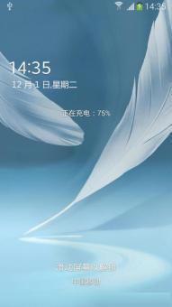 三星 G7109 (Galaxy Grand 2) 刷机包 官方最新风格优化 稳定流畅 省电补丁截图