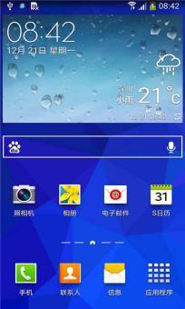 三星 G3588V (Galaxy Core Lite 4G) 刷机包 官方深度优化 低热省电 完美
