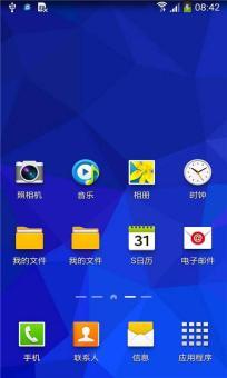 三星 G3588V (Galaxy Core Lite 4G) 官方深度优化 低热省电 完美截图