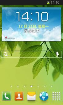 三星 I869 (Galaxy Win) 刷机包 最新官方 省电稳定 适度精简优化版