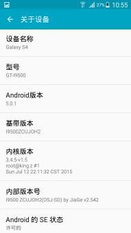 三星 I9500 (Galaxy S4)刷机包 国行 ZCUJOH2 5.0.1 S7侧面 S6样式 NOTE4特色功能 省电 流畅截图
