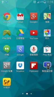 三星 G900F (Galaxy S5)刷机包 4.4.2精简无用APK  优化内存 超流畅体验