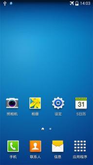 三星 G3812 (Galaxy Win Pro) 刷机包 官方风格 性能稳定流畅 亲测无bug