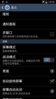 三星 G3812 (Galaxy Win Pro) 刷机包 官方风格 性能稳定流畅 亲测无bugROM刷机包截图