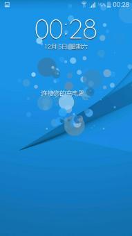 [LV LE]三星N7100刷机包 12月bate版 精简  修复 手势 note5风 省电ROM刷机包截图