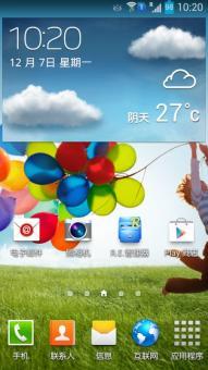 三星 I9192 (Galaxy S4 Mini) 刷机包 最新官方 省电稳定 适度精简优化版
