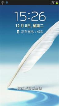 三星 E250K|S|L (Galaxy Note II|韩版) 刷机包 官方风格 性能稳定流畅 亲