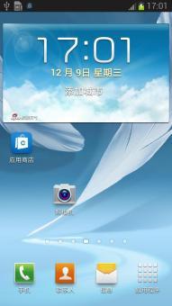 三星 N7102 (Galaxy Note II) 刷机包 官方深度精简 省电低耗 更顺滑省电ROM刷机包下载