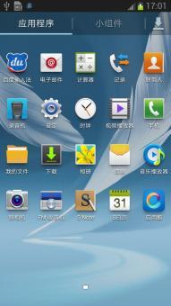 三星 N7102 (Galaxy Note II) 刷机包 官方深度精简 省电低耗 更顺滑省电ROM刷机包截图