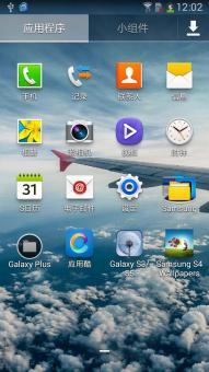 三星 N719 (Galaxy Note II) 刷机包 优化版 流畅 极限精简ROM刷机包截图