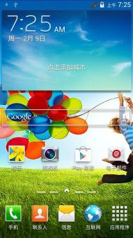 三星 I9508 (Galaxy S4) 刷机包 4.2.2精简 极致省电 极速流畅 优化 稳定ROM刷机包下载