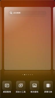三星 I9300 (Galaxy SIII) 刷机包 MIUI 6基于4.4.4震撼体验 流畅省电新ROM刷机包截图