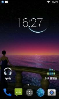三星 N7100 (Galaxy Note II) 刷机包 安卓4.4 流畅省电 最新完美版