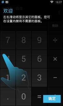 三星 N7100 (Galaxy Note II) 刷机包 安卓4.4 流畅省电 最新完美版ROM刷机包截图