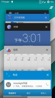 三星I9300 刷机包 NamelessROM 安卓5.0.2  wifi信号优化 归属地 T9拨号ROM刷机包下载