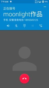 三星I9300 刷机包 NamelessROM 安卓5.0.2  wifi信号优化 归属地 T9拨号ROM刷机包截图