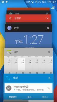 三星N7100 刷机包 Pacman5.0.2 V3.1 电话短信归属和T9 本地增强版