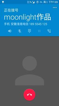 三星N7100 刷机包 Pacman5.0.2 V3.1 电话短信归属和T9 本地增强版ROM刷机包截图