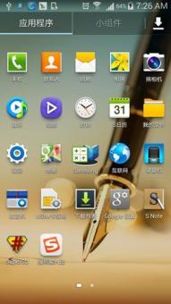 三星 N7100 (Galaxy Note II) 刷机包 NL1_4.4.2_全线优化升级版