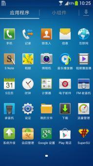 三星 N7100 (Galaxy Note II)刷机包 新蜂v6.5 稳定流畅  升级版