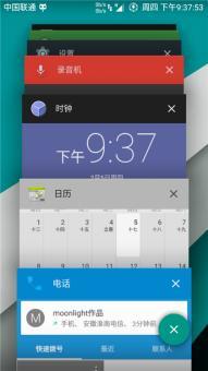 三星N7100 刷机包 BlissPop 安卓5.0.2 V2.0正式稳定版 归属地和T9 本地增强