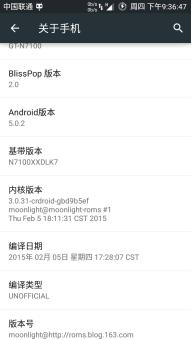 三星N7100 刷机包 BlissPop 安卓5.0.2 V2.0正式稳定版 归属地和T9 本地增强ROM刷机包截图