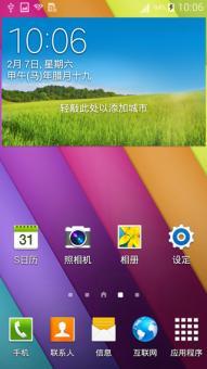 三星N7100 刷机包 下拉6键 时间锁屏 NOTE3悬浮指令 S5启动器全主题ROM刷机包截图
