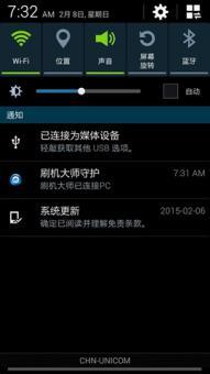 三星GT-N7100 刷机包_TGY_ZSUFNL1_4.4.2完美官方_值得体验ROM刷机包截图