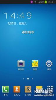 三星 N7102 (Galaxy Note II)刷机包 官方 精简 稳定 省电 新蜂6.5
