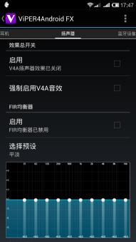 小米 红米Note(联通版) 刷机包 42.0 官方精简 纯净流畅截图