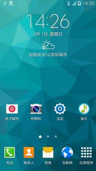 三星 N7100 刷机包 基于国外4.4.4极度精简优化版